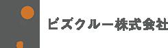 ビズクルー株式会社|グラフィックデザイン、ウェブサイト制作 千葉県佐倉市