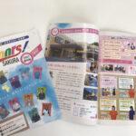 就職検討中の高校生に向けた佐倉市の企業紹介誌「Doors! SAKURA」を創刊しました