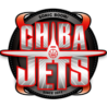 chibajets_logo1